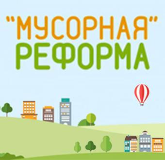 Медицинские книжки в Климовске с реестром